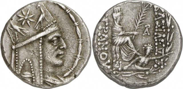 Tigranes the great coin