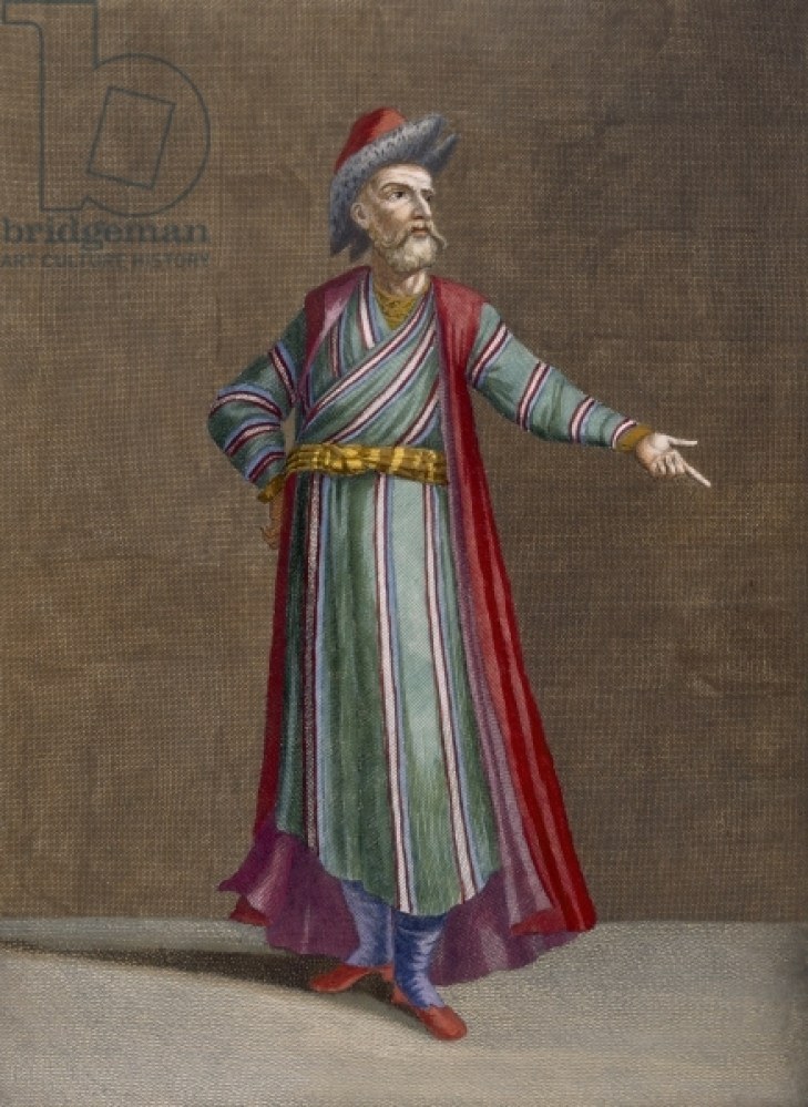 An Armenian of Persia Vanmour, Jean Baptiste (1671-1737)