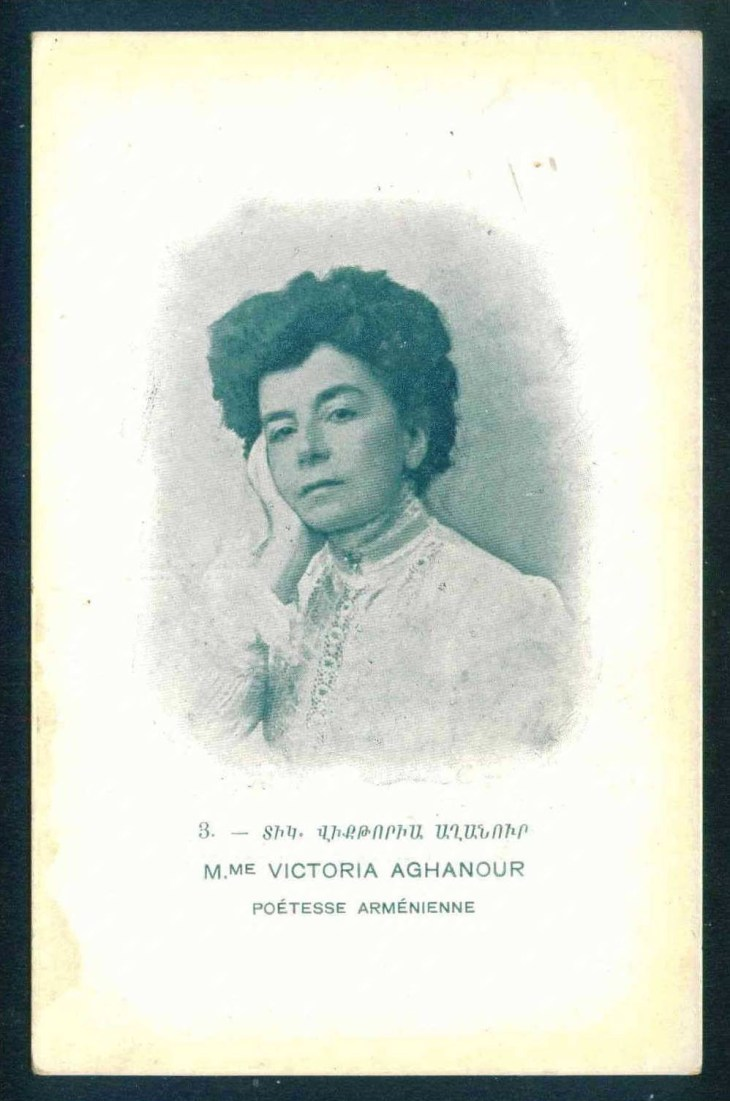 Victoria Aghanour – Armenian writer and poet