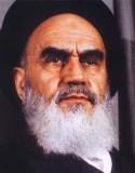 תוצאת תמונה עבור איראן קונטראס