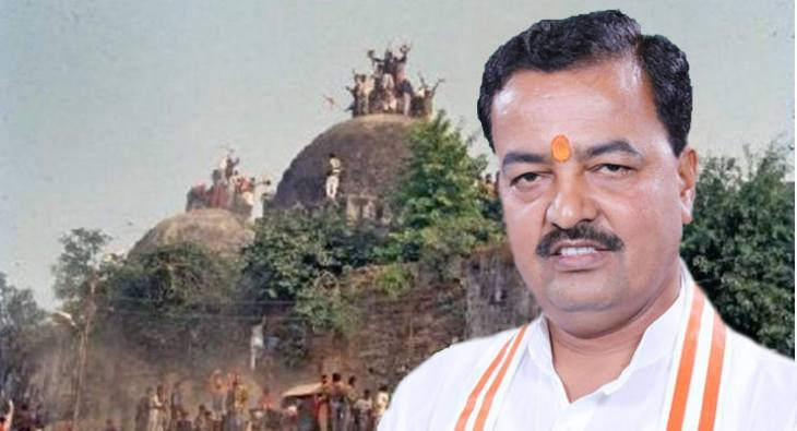 UP BJP Chief Keshav Maurya promise Ram Temple construction at demolished Babri masjid site