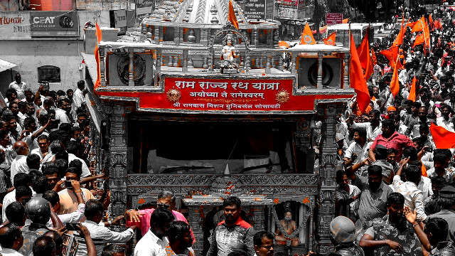 Ram Rajya Rath Yatra by VHP threat to national security