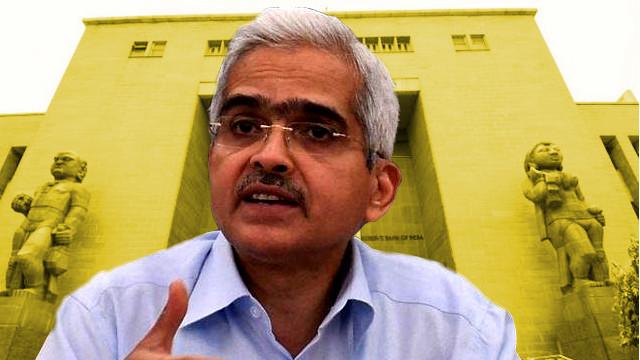 Shaktikanta Das RBI Governor