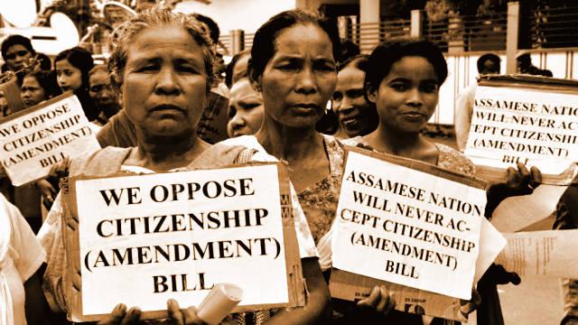 Citizenship Bill Assam