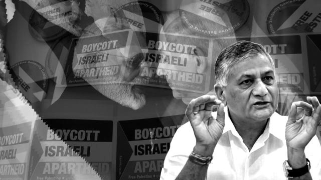 India not to become Zionist Israel despite Hindutva fascism's attempt