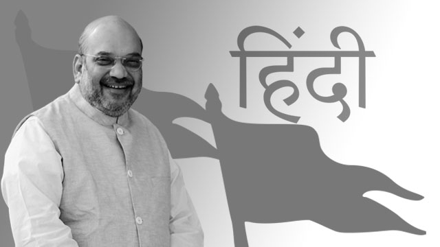 Amit Shah's plan to impose Hindi on India is a long-term goal of the RSS-BJP