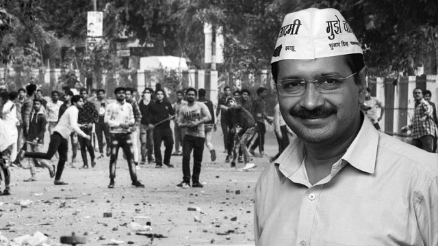 Kejriwal's silence on Delhi's anti-Muslim pogrom is not just petty but alarming