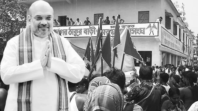 MHA order on citizenship isn't CAA 2019, won't rescue Bengali refugees