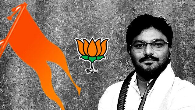 Babul Supriyo quits politics, not the BJP or Hindutva fascism