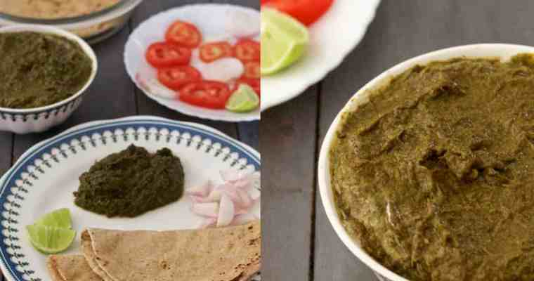 Sarson Ka Saag – Flavourful Mustard Greens