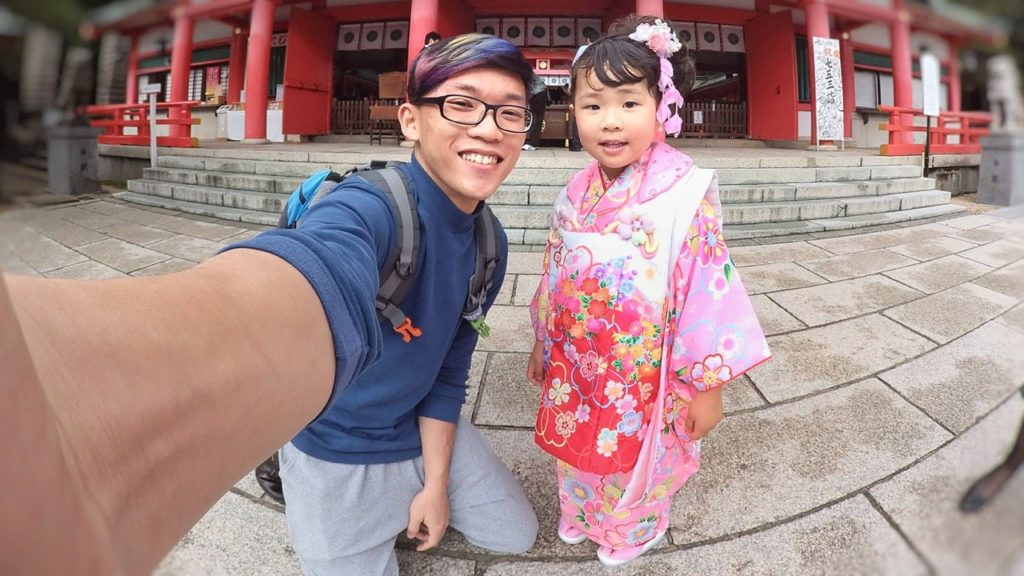 Peps Goh Japan Travels 2016 Overview