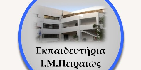 ekpaideutiria I.M Peiraiws