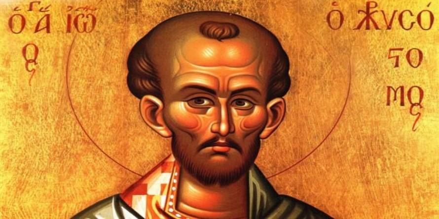 Αγίου Ιωάννου του Χρυσοστόμου: Αυτό αν μπορείς να κάνεις