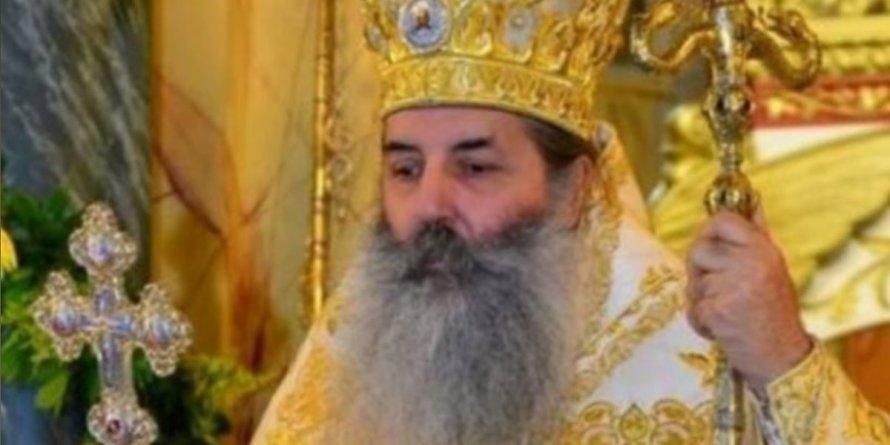 Ποιμαντορική Εγκύκλιος Σεβασμιωτάτου για την Κυριακή της Ορθοδοξίας.