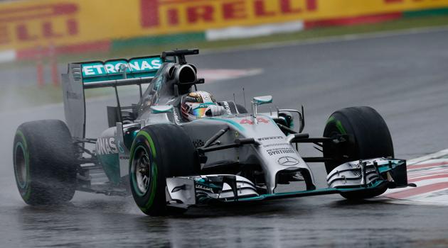 GP de Japon F1