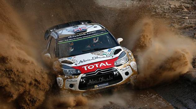 Rally de Argentina 2015