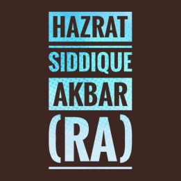 The first caliph Hazrat Siddique Akbar (RA)
