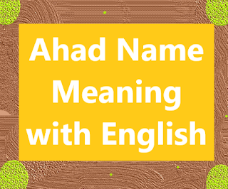 Ahad Name Meaning with English