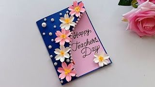 Best 25 Teachers day card 8