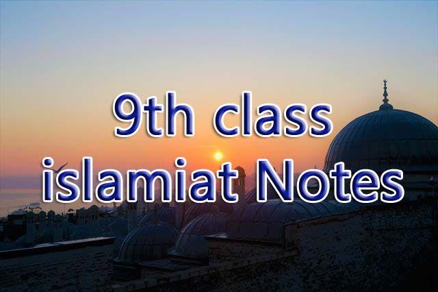 9th class islamiat short question answer