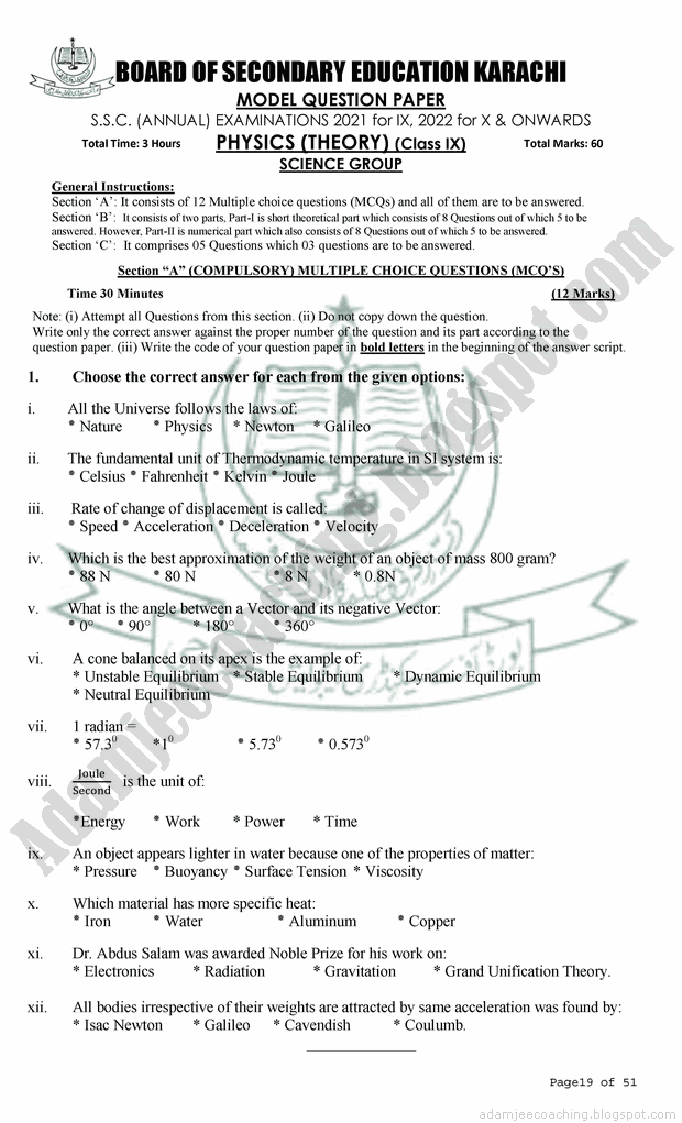 Adamjee Physics 9th New Pattern 2021 Model Papers page 1