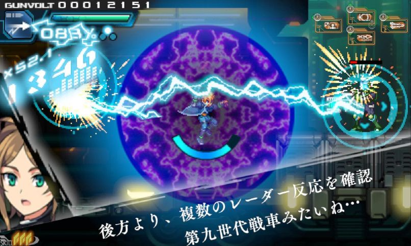 https://i2.wp.com/www.perfectly-nintendo.com/wp-content/gallery/azure-striker-gunvolt-striker-pack-20-05-2017/026.jpg?w=806