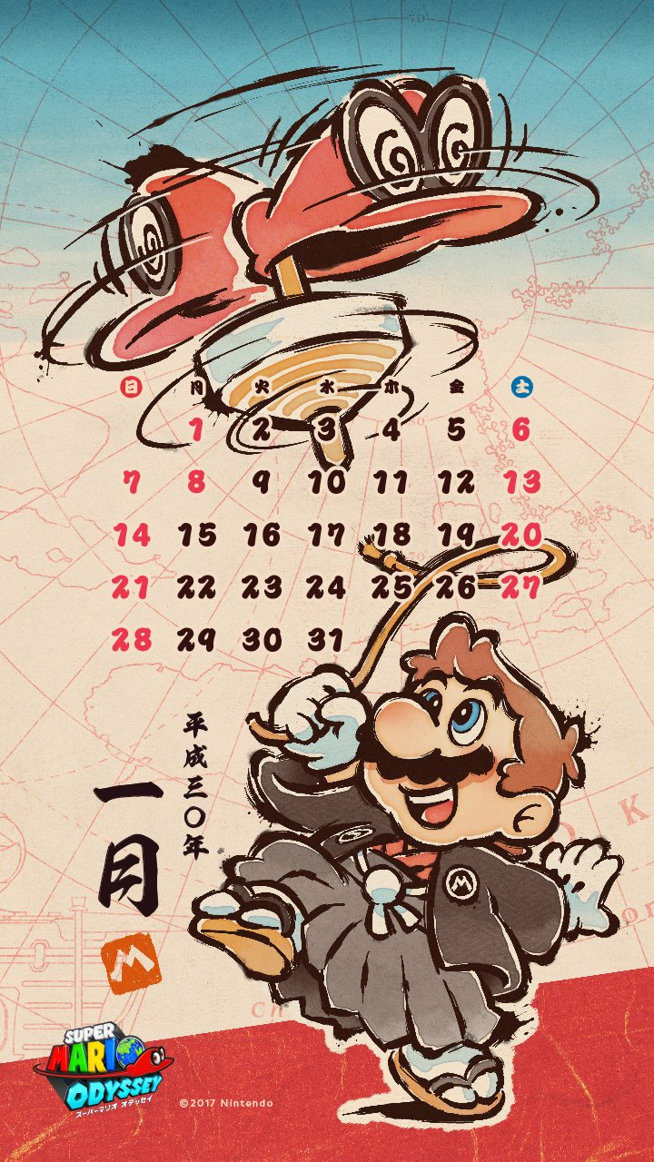Daily Briefs Jan 1 New Year Super Mario Odyssey Attack On Titan 2 Perfectly Nintendo