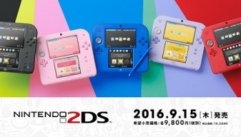 Japan: 3 new New Nintendo 2DS XL models releasing this