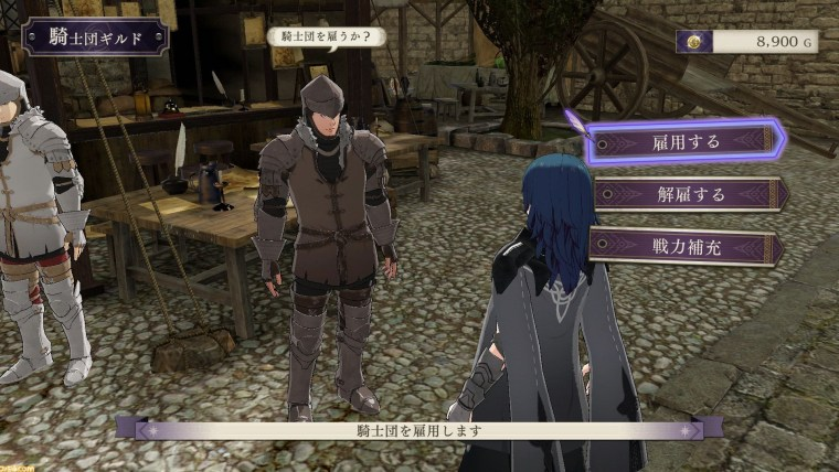 https://i2.wp.com/www.perfectly-nintendo.com/wp-content/uploads/sites/1/nggallery/fire-emblem-three-houses-15-05-2019/20.jpg?resize=760%2C428&ssl=1