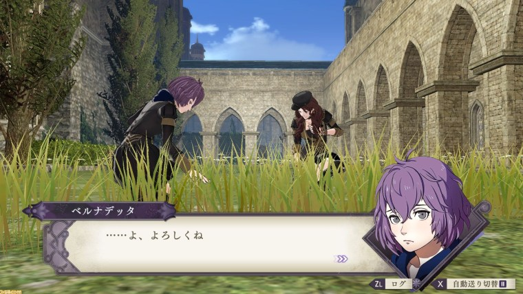 https://i2.wp.com/www.perfectly-nintendo.com/wp-content/uploads/sites/1/nggallery/fire-emblem-three-houses-15-05-2019/98.jpg?resize=760%2C428&ssl=1