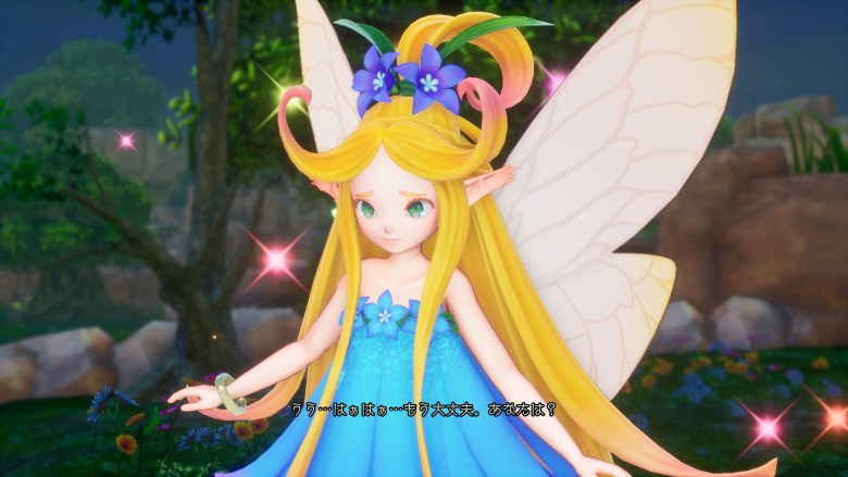 https://i2.wp.com/www.perfectly-nintendo.com/wp-content/uploads/sites/1/nggallery/trials-of-mana-3-17-03-2020/60.jpg?resize=780%2C439&ssl=1