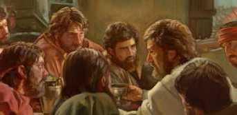 Ανάμνηση του Θανάτου του Ιησού Χριστού