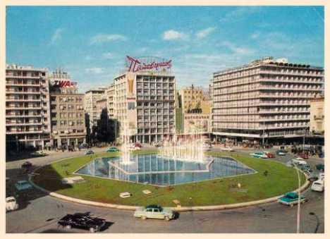 omonoia-1964