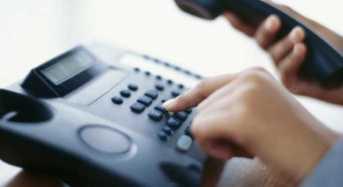 Πώς μπορώ να αποφύγω ενοχλητικά τηλεφωνήματα;
