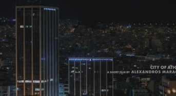 Το φανταστικό video του Αλέξανδρου Μαραγκού για την Αθήνα που κάνει θραύση στο Διαδίκτυο