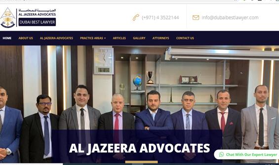 Al Jazeera Advocates
