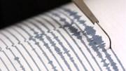 Van 2,490 réplicas de sismo de 8.2 grados que afectó a Chiapas y Oaxaca