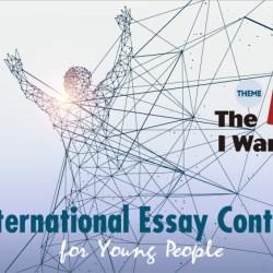 Concurso Internacional de Ensayo para Jóvenes 2018