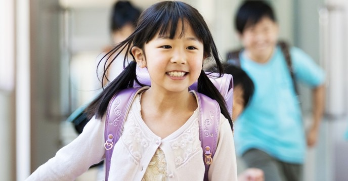 24 de enero 2019 |  Primer Día Internacional de la Educación