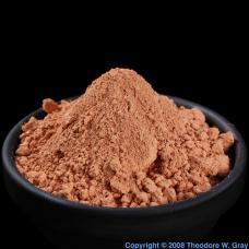 Cerium Optical polishing powder
