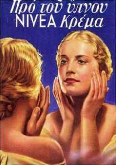 vintage-ads-22