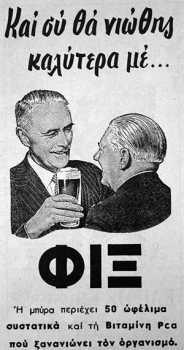 vintage-ads-24