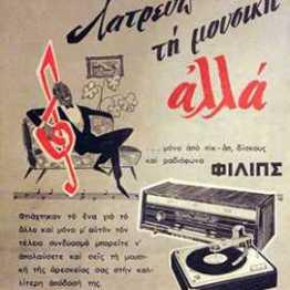 vintage-ads-4