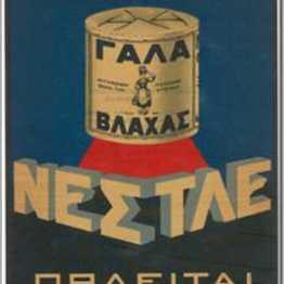 vintage-ads-7