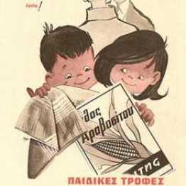 vintage-ads-9