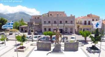 Αρεόπολη Το καμάρι της Πελοποννήσου. Πλακόστρωτα σοκάκια, παμπάλαιες εκκλησίες, πυργόσπιτα και πετρόχτιστες κατοικίες!
