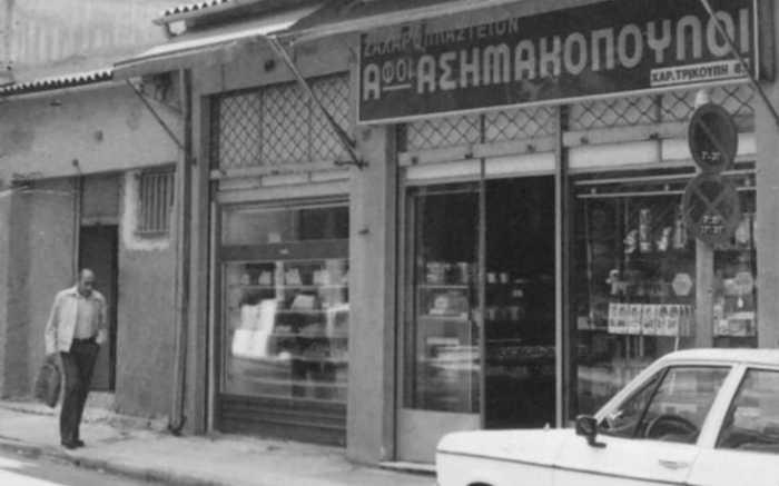 Αυτό είναι το πιο παλιό και ιστορικό γαλακτοπωλείο της Αθήνας