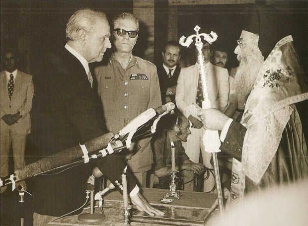 23 Ιουλίου 1974 Η πτώση της χούντας και η αποκατάσταση της δημοκρατίας στην Ελλάδα