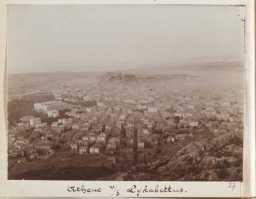 Πανοραμική όψη της Αθήνας