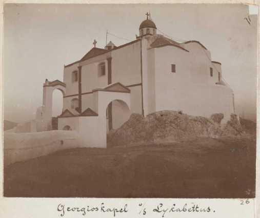 Η μεσαιωνική εκκλησία του Αγίου Γεωργίου στον Λυκαβηττό